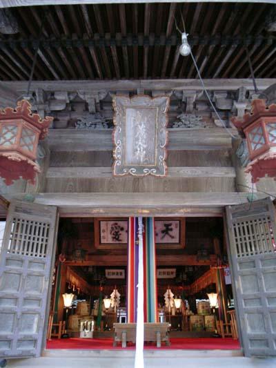 青海神社1