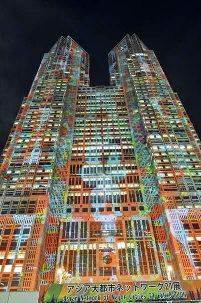 都庁ライトアップ