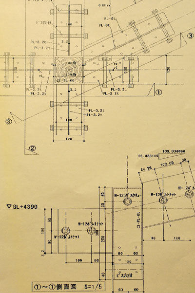 金物製作図