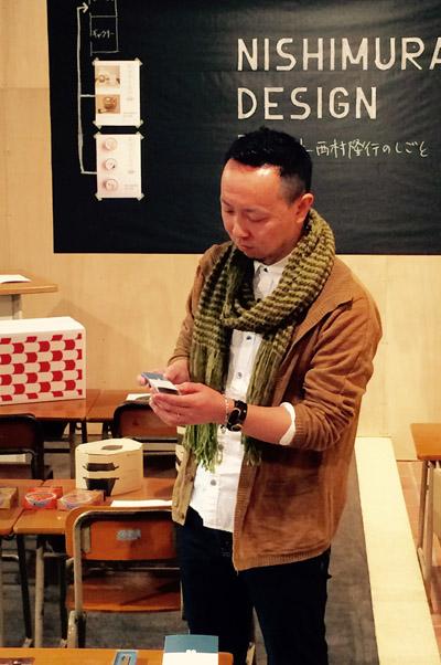 西村隆行さん対談