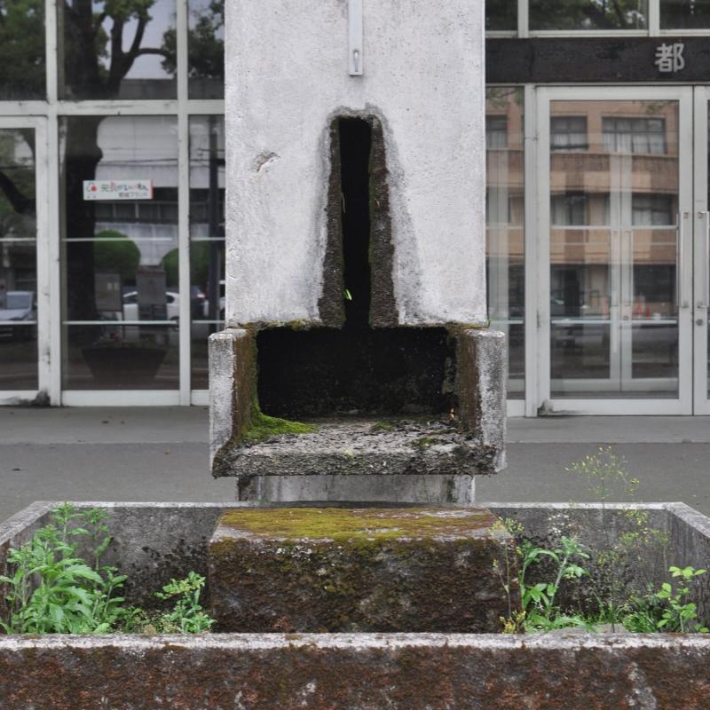 都城市民会館
